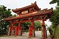 1 Chome Shurimawashichō, Naha-shi, Okinawa-ken 903-0816, Japan - panoramio.jpg