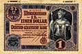 1 Dollar - Deutsch-Asiatische Bank, Tientsin branch (1907) 01.jpg