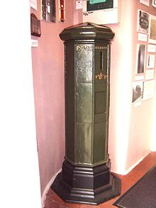 Pillar Box Wikipedia