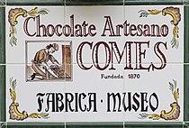 2. Ceràmica (Rajola de València). Espai públic de Sueca.jpg