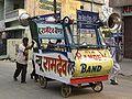 2009-03 Janakpur 34.jpg