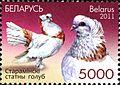 2011. Stamp of Belarus 37-2011-11-16-m2.jpg