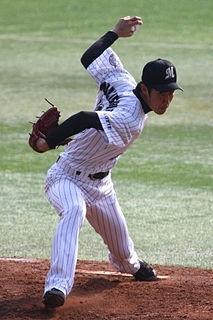 Yuhei Nakaushiro Japanese baseball player
