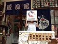 2013-09-14 10.13.01維基愛古蹟-台南吳園.jpg