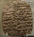 2015-12 Copie sur argile de l'inscription d'une statue de Naram-Sin, roi d'Akkad AO 5475.jpg