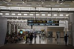201708 Entrance to HGH T1 at T3.jpg