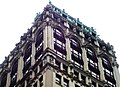 220 Fifth Avenue top.jpg