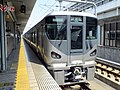 225-5000-testrun-sanyohonsen.jpg