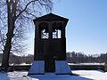 230313 Belfry of the Saint Sigismund church in Królewo - 01.jpg