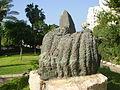 23 yorde hasira memorial in tel aviv.JPG