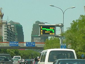 """2nd Ring Road (Beijing) - """"Smart"""" electronic screens showing traffic flow and traffic conditions. There are 3 coloured messages representing different traffic conditions respectively: green for traffic at an average speed of over 50 km/h; yellow for traffic between 20-50 km/h; red for traffic below 20 km/h. (This one is near Jishuitan at the NW end of the 2nd Ring Road. Picture taken in July 2004)"""