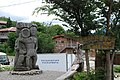 313, Taiwan, 新竹縣尖石鄉秀巒村 - panoramio (5).jpg