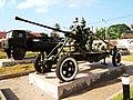 37mm高炮 - panoramio.jpg