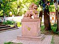 405. Saint Petersburg. Buddhist temple. Lion in the garden.jpg