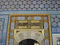 4336 - Istanbul - Topkapi - Quarta corte - Sala circoncisione - Foto G. Dall'Orto 27-5-2006.jpg