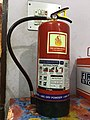 4P (Four Pee) Fire Extinguisher11 07 14 346000.jpeg