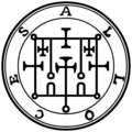 52-Alloces seal.png
