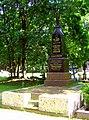 5244. St. Petersburg. Novodevichy cemetery (2).jpg