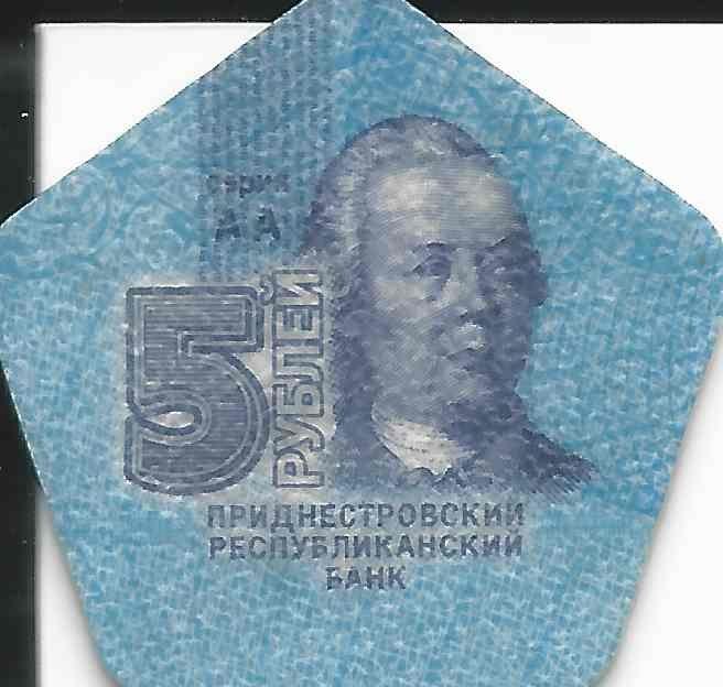 5 Transnistrischer Rubel plastik vor