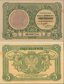 5zloty-1925.jpg