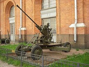 61-K anti-aircraft gun, 2007.jpg