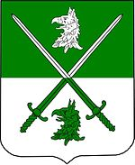 741st Tank Bn Coat of Arms.jpg