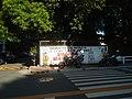 7834San Miguel, Manila Roads Landmarks 11.jpg