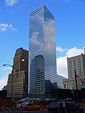 El nou World Trade Center 7