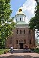 80-382-0061 Kyiv DSC 3036.jpg