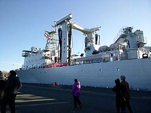 Type 903 replenishment ship - Image: 889 in Victoria