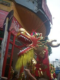 Chinese New Year celebrations in Buenos Aires' Chinatown.