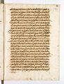 AGAD Itinerariusz legata papieskiego Henryka Gaetano spisany przez Giovanniego Paolo Mucante - 0111.JPG