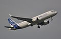 AIB A320 F-WWBA 24jul14 LFBO-1.jpg