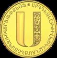 AM-2013-5000dram-AlphabetAu-b24.png