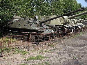 ASU-85 - ASU-85 at the Muzeum Polskiej Techniki Wojskowej in Warsaw.