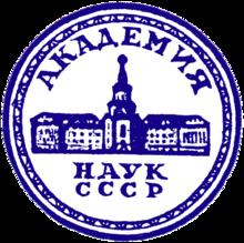 ASUSSR-logo.png