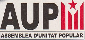 People's Unity Assembly - Image: AUP logo