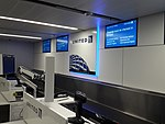 A United counter in Terminal 7 of LAX.jpg