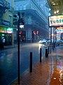 A rainy day on Bourbon Street, New Orleans.jpg