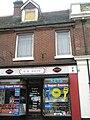 A shop never open - geograph.org.uk - 792025.jpg