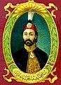 Abdulmajid I (Abdulmacid I).jpg
