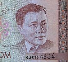 Абдылас Малдыбаев на 1 сом note.jpg