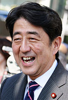 Abe Shinzo 2012 02 (cropped).jpg