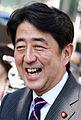 Abe Shinzo 2012 02 (cropped).jpg