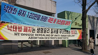 Abortion in South Korea Overview of the legality and prevalence of abortions in South Korea