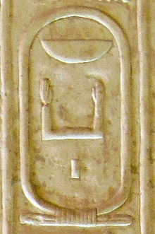 Cartouche name of Nebka on the Abydos King List