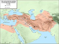 Achaemenid Empire at its greatest extent according to Oxford Atlas of World History 2002.jpg