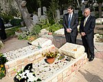 Administrator Bolden and Ambassador Shapiro Visit the Graves of of Ilan and Asaf Ramon in Nahalal Cemetery.jpg