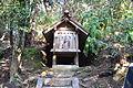 Aekuni-jinja Kosazuke-sha.JPG