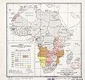 Africa, administrative divisions, 1 October 1961. LOC 97687644.jpg